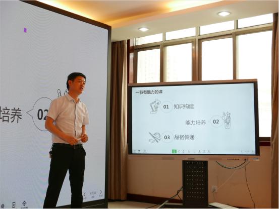 希沃助力临川区中小学教师教育信息技术在线培训