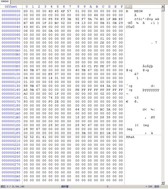 2015112610025421660 - 16GU盘提示格式化电脑死机二次数据恢复