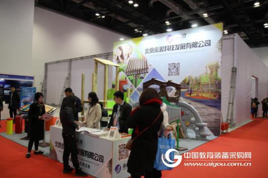 北京永浪科技精彩亮相2018未来教育展
