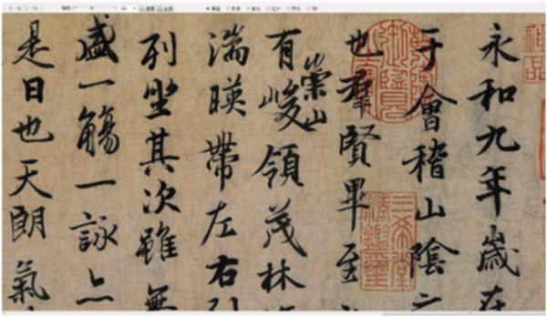 中国人民大学附属中学数字书法教室解决方案