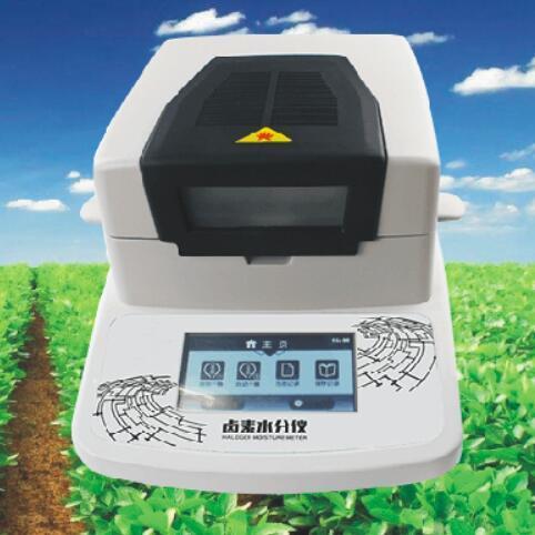 九州晟欣卤素水分测定仪使用注意事项