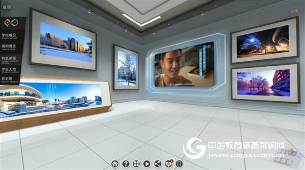正诚立世3D校园文化展示即将亮相北展