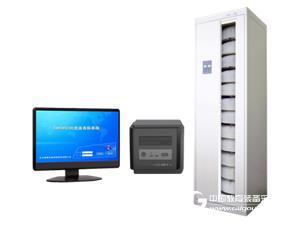赛数智能光盘存储管理系统协助庭审录音录像存储