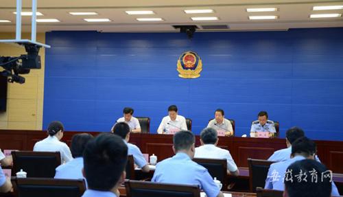 安徽省进一步强化校园及周边安全防范工作