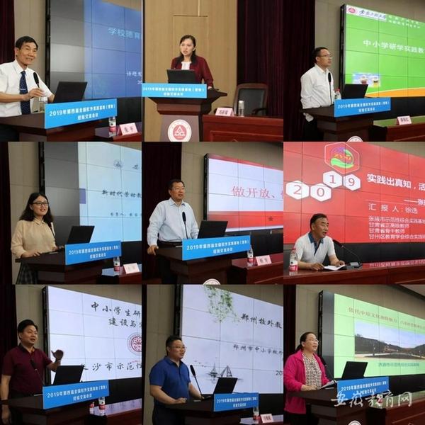 专家齐聚安徽工程大学 研讨交流校外实践基地建设