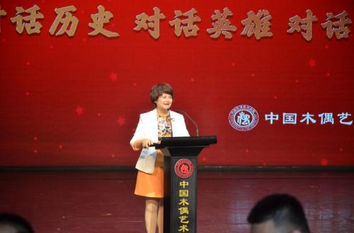 小码王专项公益基金携手《三封书信》,创新打造有温度的爱国教育