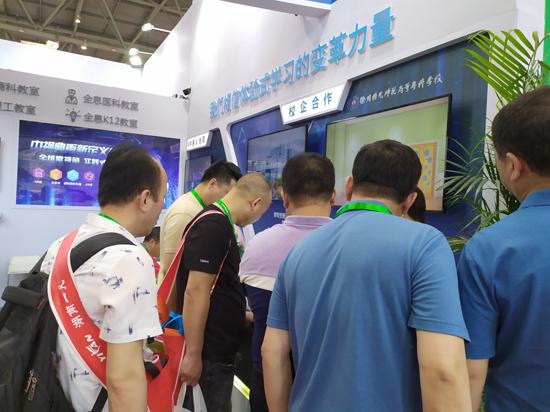 中视典VR全栈交互教育解决方案闪耀76届中国教育装备展