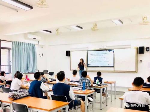 鲸帆教育:精耕香港DSE教学,提供全球名校升学新航道