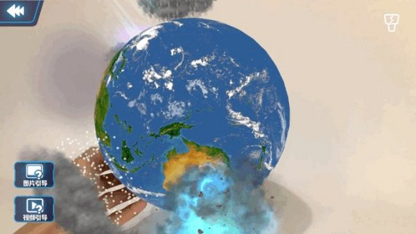 AR光学地球仪火爆电商,微美全息AR+AI化教师还原哈佛水准教育