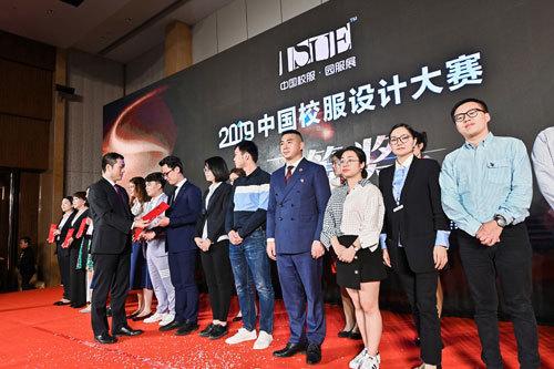 2019ISUE國際校服園服展圓滿落幕,2020年再會!