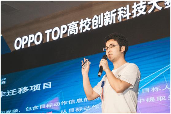 OPPO TOP高校创新科技大赛AI赛季总决赛完美落幕