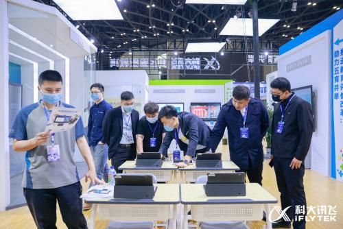 人工智能助力因材施教|科大讯飞亮相2021山西教育装备展览会
