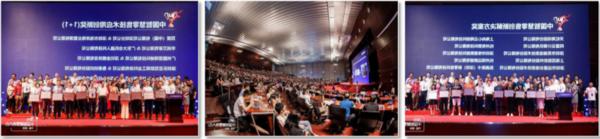 倒计时30天丨ISRE与PLF强强联手,共同打造国际影响力专业展会