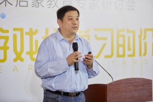腾讯教育陈书俊:游戏化学习是幼儿启蒙的新趋势