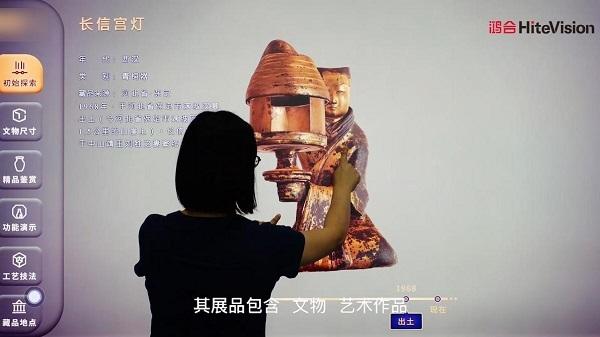 """行业权威张洪伟先生加盟,鸿合科技占位""""课后三点半""""新市场"""