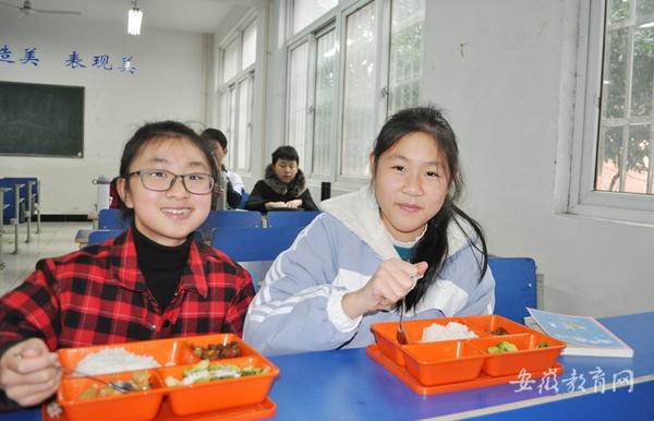 """打出师生和家长减负""""组合拳"""" 芜湖基础教育迈上高质量发展""""快车道"""""""