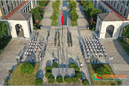 浙江海洋大學舉行迎國慶升旗儀式迎接祖國71周年華誕