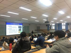 北京电子学会电子线路分会2017年年会