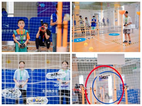 第五届全国青少年无人机大赛在上海圆满落下帷幕