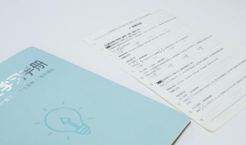 高考成绩优秀学校均使用科大讯飞个性学习手册