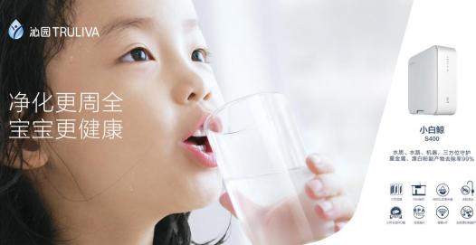 宝宝饮水健康新准则 沁园小白鲸呵护宝宝成长