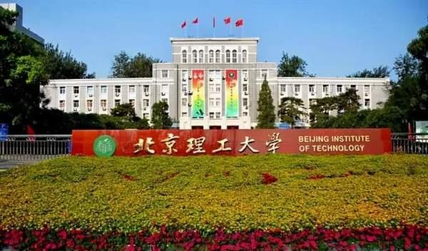 """课堂刮起""""科技风""""!北京理工大学""""智慧教室""""了解一下"""