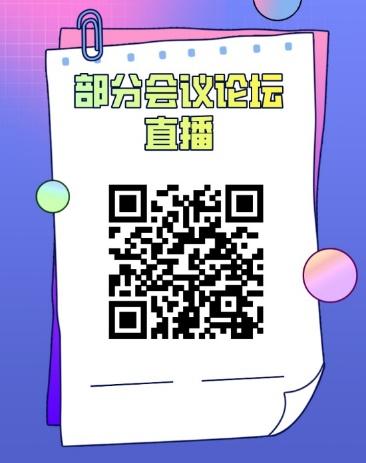 """闊別""""湘""""聚 共享未來——第55屆中國高等教育博覽會(2020)明日盛大開幕,不見不散!"""