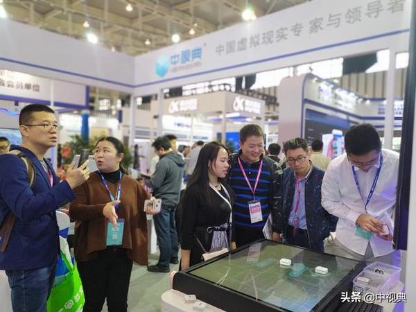 领跑虚拟仿真教育赛道,中视典完整VR工具链亮相2019秋季高博会