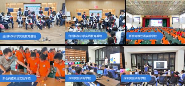 传递教育价值,普及人工智能 ——「少年硅谷」项目科技教师培训班顺利开班!