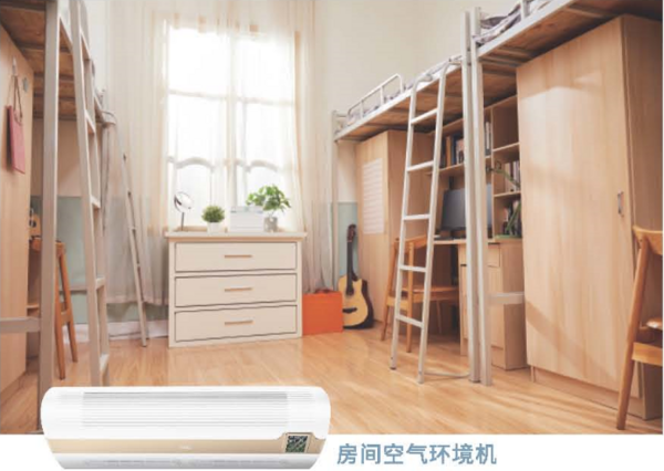 EBC健康校园空气环境管理平台亮相北京教育展