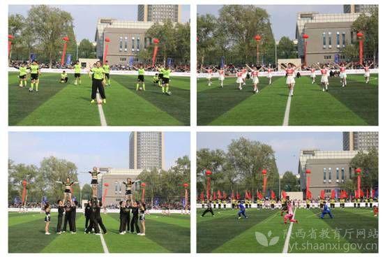"""""""中国银行杯""""陕西省大学生校园足球联赛和超级联赛开幕"""