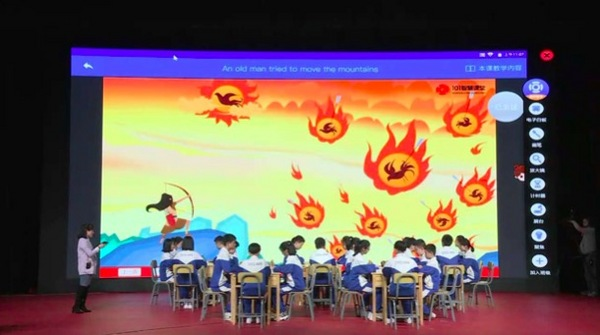 101智慧课堂精彩示范课,成为2019中国智慧教育发展大会重磅亮点