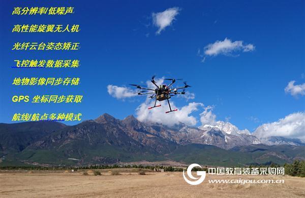 安洲科技光谱仪参与委遥二号风云三号定标