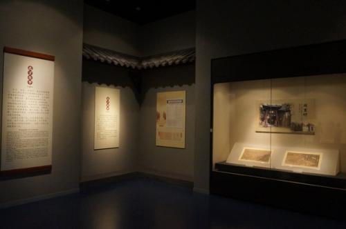 博物馆大幅面字画如何延续写意中国