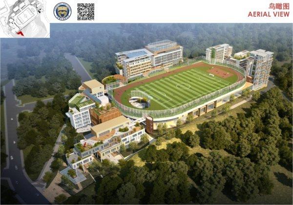 爱莎国际学校广州科学城校区选址落定