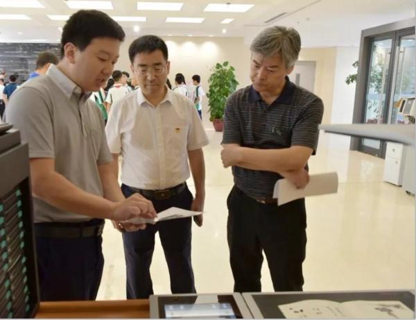 汉龙实业参加北京市第十届