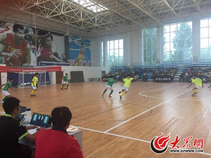 大学生男子五人制足球联赛(山东赛区)结束