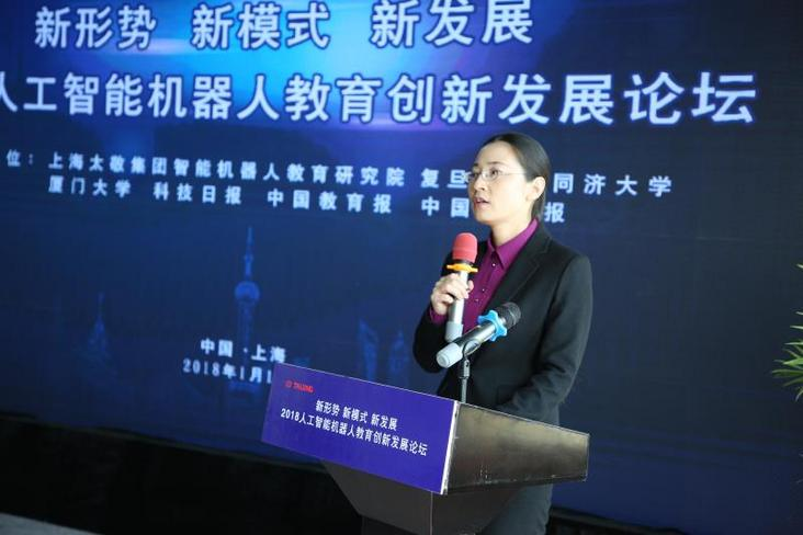 上海金山区人工智能教学工作取得突出成绩