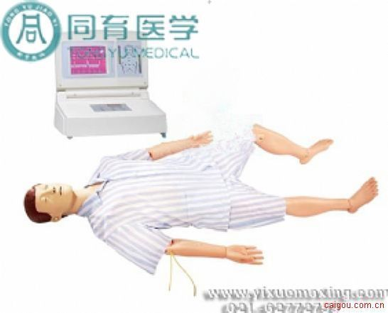 多功能急救护理训练模拟人