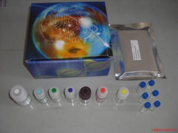 大鼠MHCⅠ/AgBⅠ/H-1Ⅰ检测Elisa试剂盒