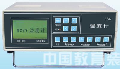记录式湿度计