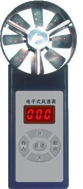电子式风速表