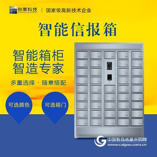 物业信报箱价格 物业信包箱价格