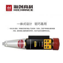 海创高科HT-225T一体式数显回弹仪混凝土强度回弹检测