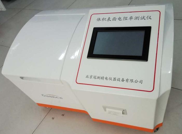 智能体积表面电阻率测试仪