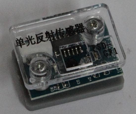 俊原教育机器人GT版 益智组合 玩具礼品 遥控 DIY