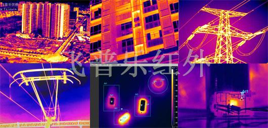 在线式红外热像仪 FPL-640