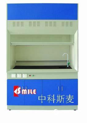 北京大学通风柜生产厂家/生产商/供应商