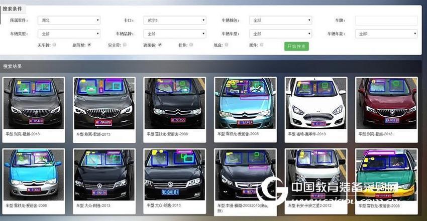 明景卡口智能检索   视频图像二次识别系统