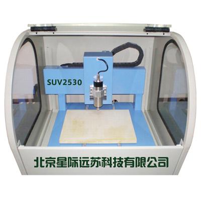 电路板PCB雕刻机